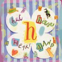 IV / 2 (2009)